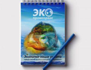 Корпоративные календари в Москве