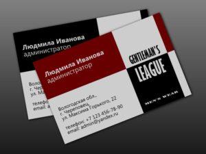 Заказать дизайн визиток магазина одежды