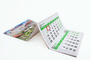 Квартальные календари на 3 пружинах в Москве