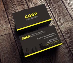 Дизайн визиток корпоративных компаний на заказ