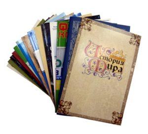 Цветные брошюры фото
