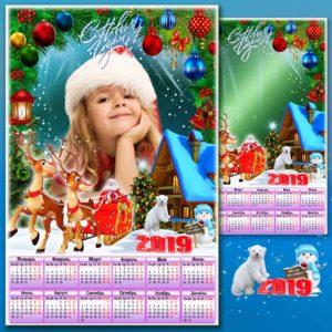 Календари на новый год в Москве