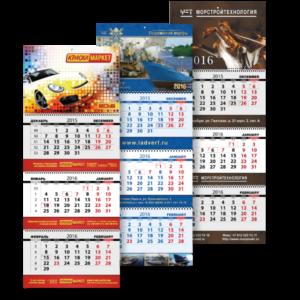 Изготовление квартальных календарей на 3 пружинах