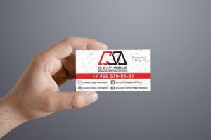 Дизайн визиток интернет-магазина фото