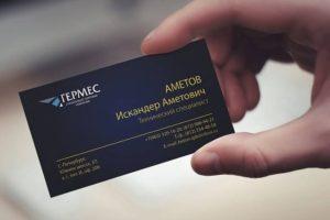 Заказать дизайн визиток строительных компаний