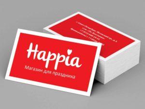 Заказать дизайн визиток магазина