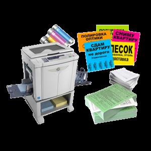 Печать листовок за час