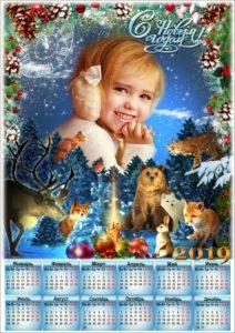 Календари на новый год фото