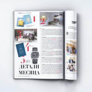 Журналы на заказ