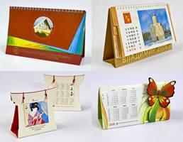 Самосборные календари-домики в Москве