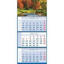 Трехблочные календари фото