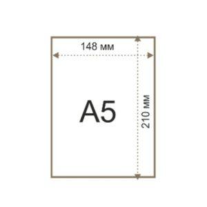 Цифровое изготовление листовок А5