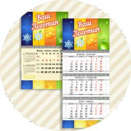 Изготовление календарей с логотипом