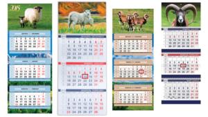 Квартальные календари на 3 пружинах на заказ