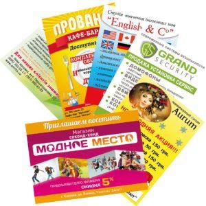Печать буклетов-листовок