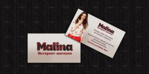 Дизайн визиток магазина одежды в Москве