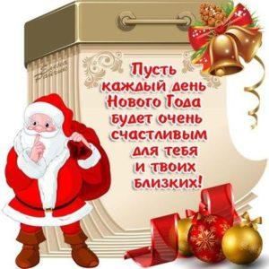Печать календарей на новый год