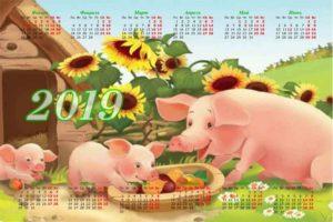 Изготовление календарей на 2019 год