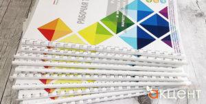 Цветное изготовление презентаций