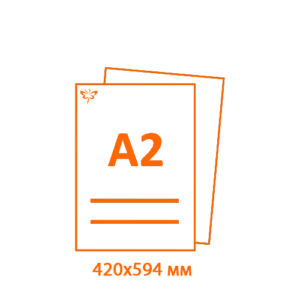 Изготовление чертежей А2
