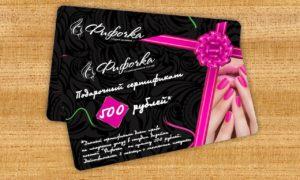 Дизайн визиток мастера маникюра на заказ