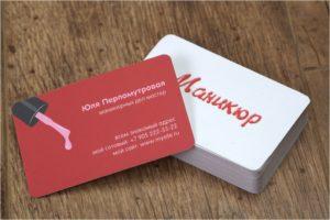 Дизайн визиток мастера маникюра в Москве
