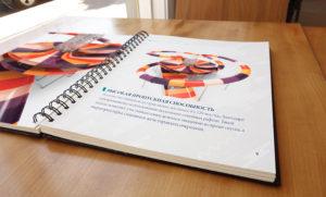 Изготовление ВИП-презентаций
