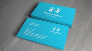 Дизайн визиток для массажиста на заказ
