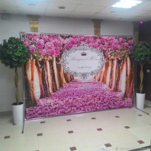 Печать баннеров на свадьбу
