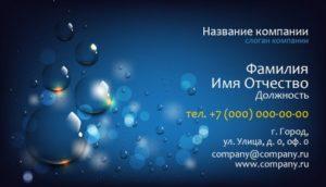 Дизайн визиток клининговых компаний на заказ