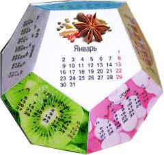 Печать самосборных календарей-домиков