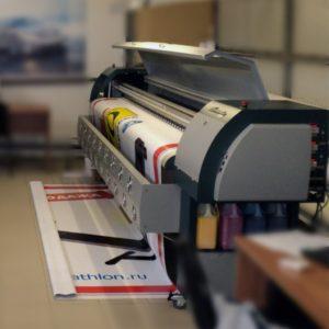 Печать рекламных баннеров