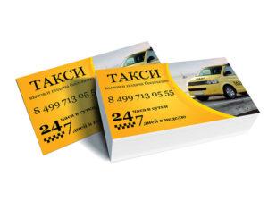 Дизайн визиток для такси в Москве