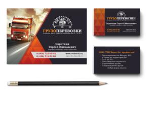 Дизайн визиток транспортных компаний фото
