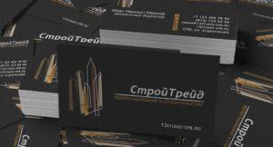 Дизайн визиток строительных компаний в Москве