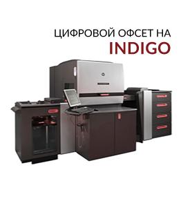 для-агенст-и-типографий_2